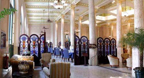 Hotel Raquel, en La Habana